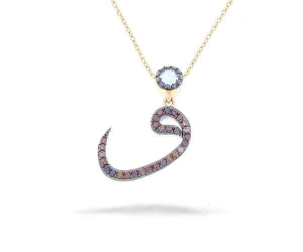 Halskette Vav in 585er Gold