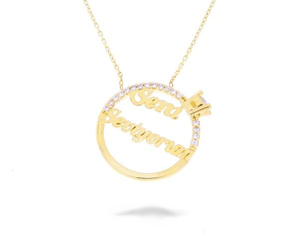 Halskette Ring Seni Seviyorum in 585er Gold