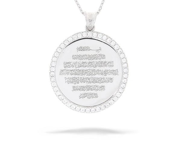 Halskette in 925´er Arabische Schrift